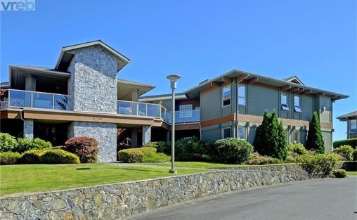 2 Bed Town House in Saanich East